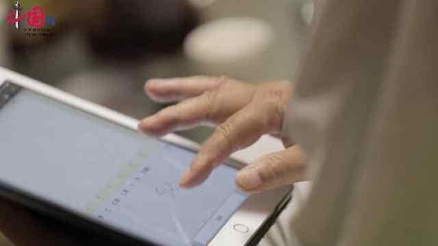 80岁老头也能玩转智能电子产品