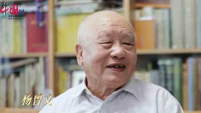 毛主席一个批示,就让杨曾文的人生发生彻底改变