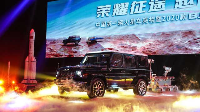 携手中国第一辆火星车,2020款BJ80来了!