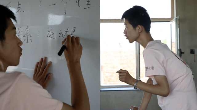 励志!男生患罕见庞贝病高考662分,回村开班免费辅导学弟妹