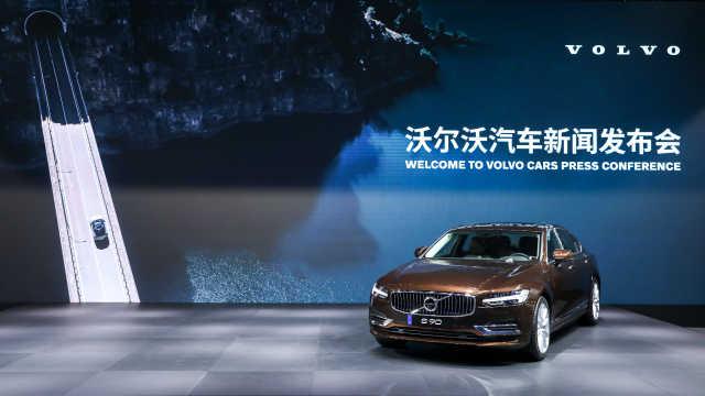 """""""让安全,更周全""""的沃尔沃即将迎来第一百万位中国车主"""