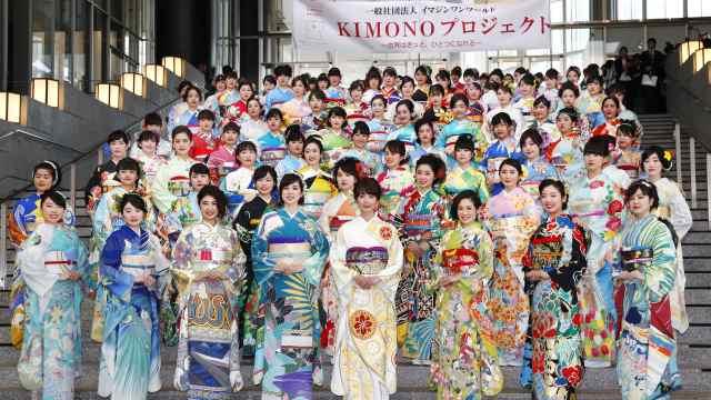 耗时6年东京奥运会213套和服出炉,中国款霸气