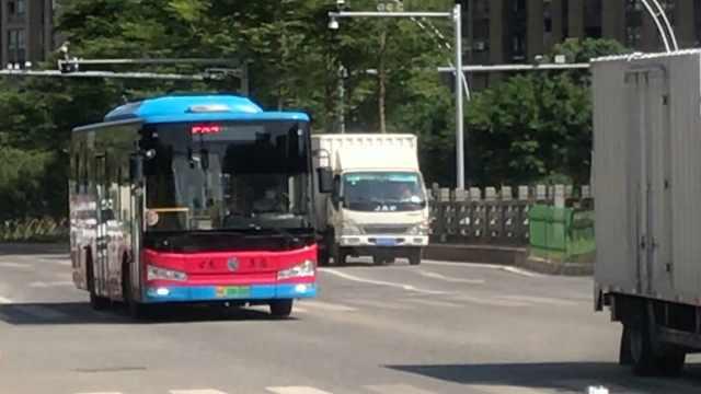福州出现大连输入感染者,同乘一路公交乘客被