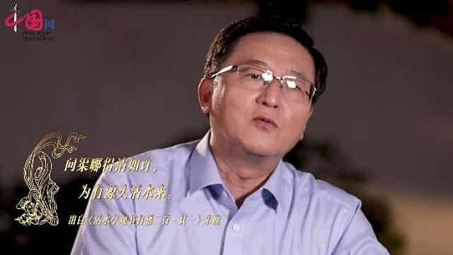 中国的文化自信是对其他文化中优秀成分的欣赏