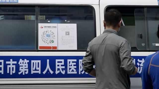 沈阳首台核酸检测流动车上街采样,运营2天已检
