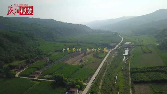十里关川,处处是景
