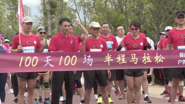 百马王子!半年没马拉松赛事,云南老教师独自跑了百场半马