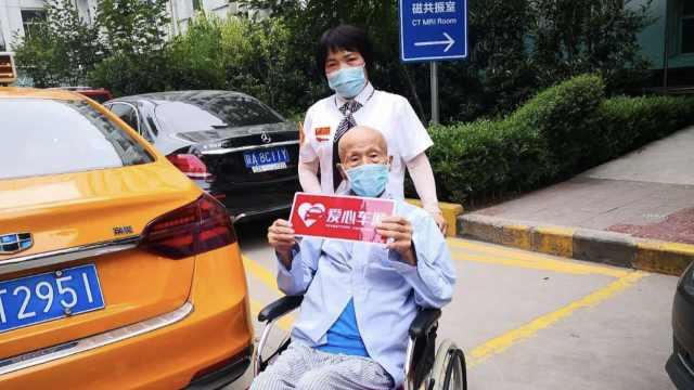 91岁老人每周做透析,的姐免费接送2个月:想给女儿树榜样