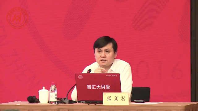 张文宏点赞深圳新冠肺炎疫情防控:做了一个非常好的示范