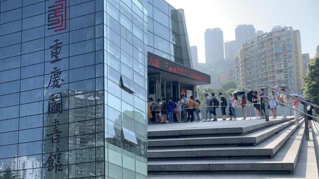 实拍重庆图书馆:每天早晨8点排队百余米,有考研生待11小时