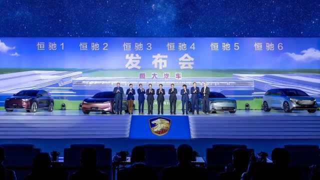 恒大汽车一口气发布的6款新车,都是找谁设计的