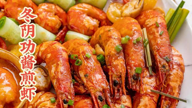 2元泡面配300元大虾,低端食材往往需要土豪的烹饪方式!