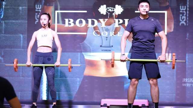 200斤艺术生逆袭成健身教练,虐狗式减脂助人健康变瘦