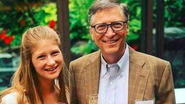 盖茨称从女儿那了解到TikTok,不知特朗普为何封杀