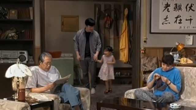 """女儿想去《我爱我家》串门,超级奶爸带她""""说走就走"""""""