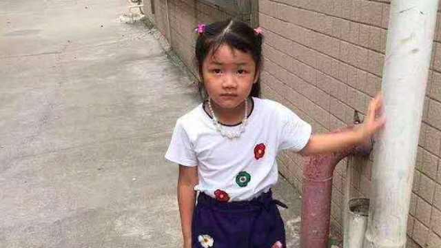 湖北7岁女孩失踪三日,警方调查时独居邻居翻墙逃跑