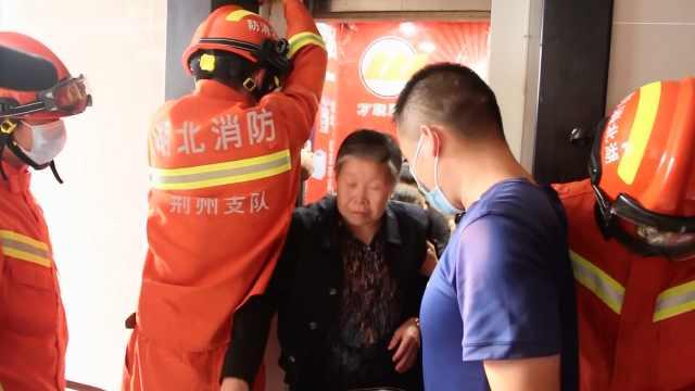 惊险!荆州松滋一小区10人被困电梯