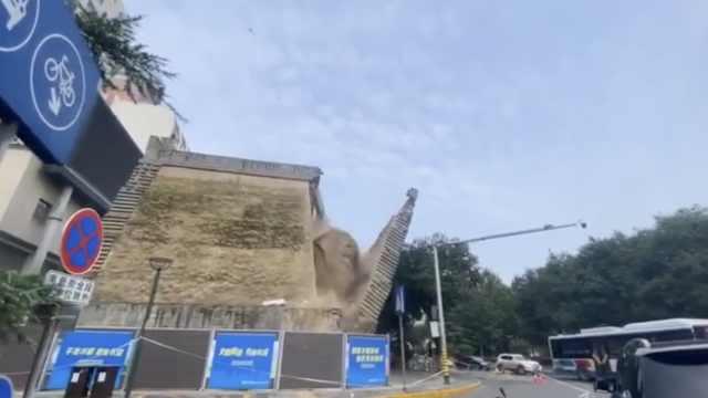 西安明秦王府一处城墙坍塌,官方:已接到通知,正在处理