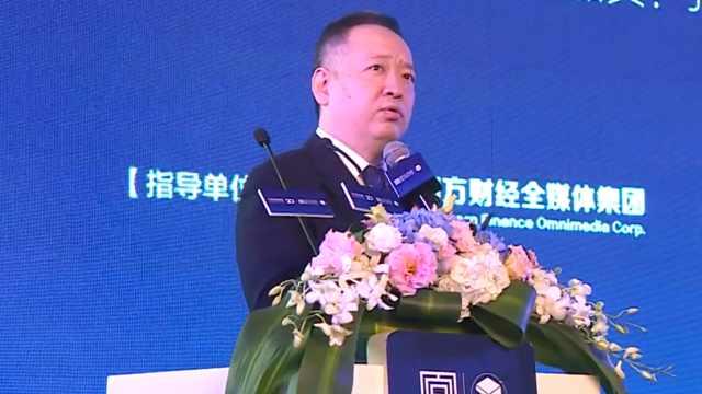 万科张海:女性购房套均总价174万超男性,独立