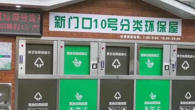 """南京垃圾分类倒计时,这一波分类""""神器""""你PICK哪个?"""