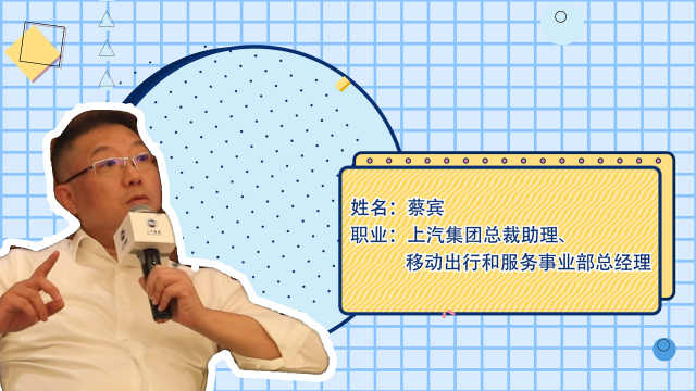 上汽蔡宾:郑州扮演重要角色,未来上汽全产业链将在郑州扎根