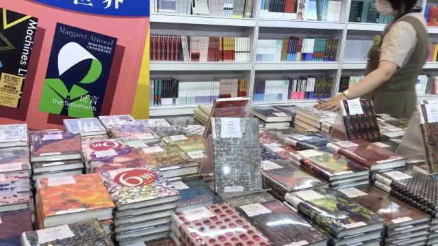上海书展开始了!疫情限流,人少书多体验更好