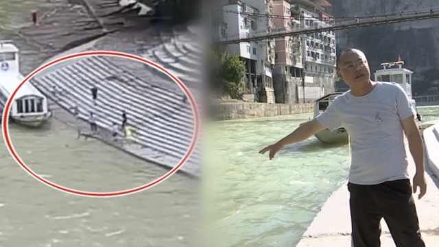 大叔狂奔跳入湍急河中,30秒救起落水男童,去年也救过一个