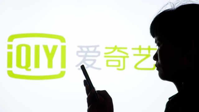 爱奇艺副总裁称中国消费者愿为内容付费,未来