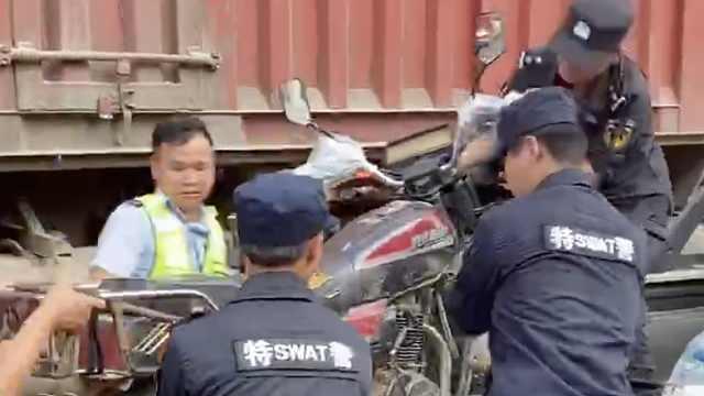 江西乐安命案嫌犯落网,目击者:骑摩托车试图闯卡