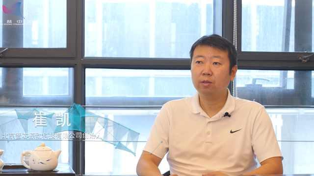 《未来者说》崔凯:AI商业化