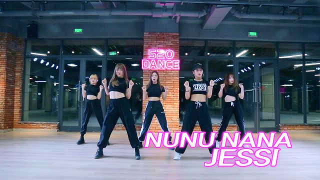Jessi-Nunu Nana不太速度的速翻练习室版