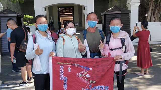 虎爸带两女儿27天徒步1000公里,从湖南走到广州:锻炼很大