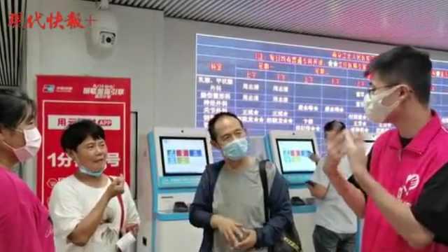 """南京每两千名聋人才能配一名手语翻译,""""看病难""""如何解?"""