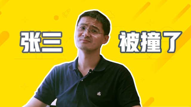 """专访罗翔③:""""法无可恕""""和""""情有可原"""",哪个更重要?"""