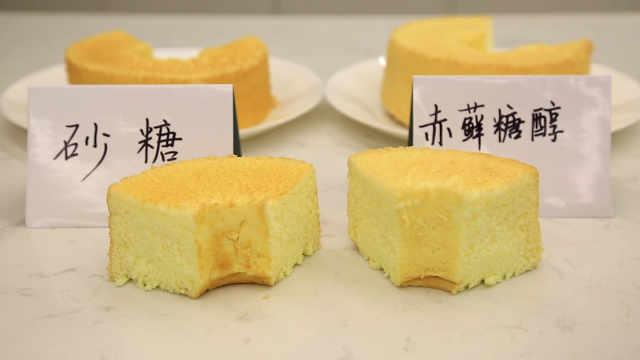 赤藓糖醇版戚风测试:它能不能替代砂糖?