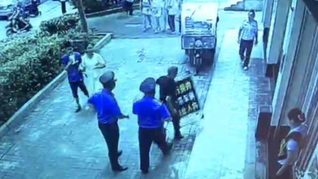 老人与城管冲突后死亡监控曝光,官方:警方介入,死因在调查
