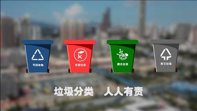 探访丨深圳商场超市、餐饮店垃圾分类了没?