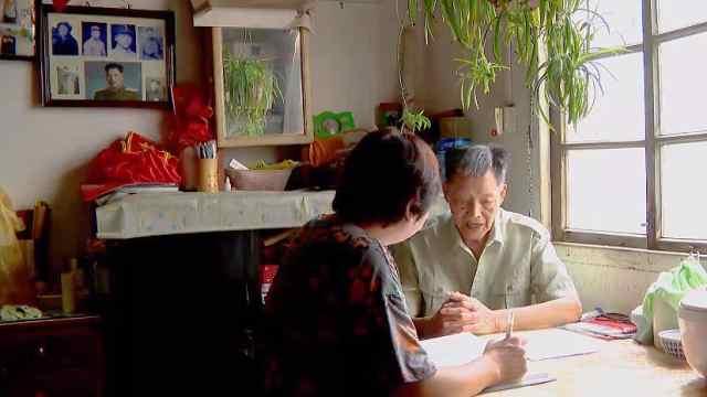 苏州92岁旬老兵书写抗战回忆录
