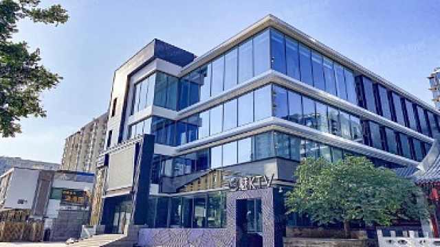 起拍价超7000万!成龙北京两套豪宅将被拍卖