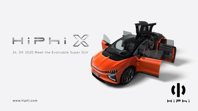 """高合喊话特斯拉,可进化超跑SUV HiPhi X全球""""霸屏"""""""