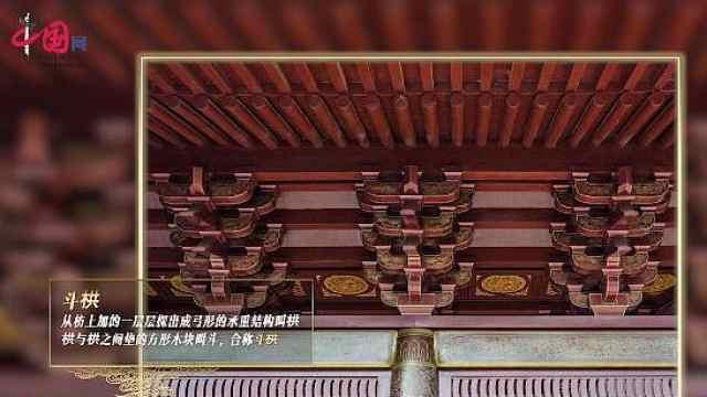 为什么中国的木结构建筑能够屹立千年不倒