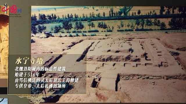 你知道中国最古老的塔在哪里么