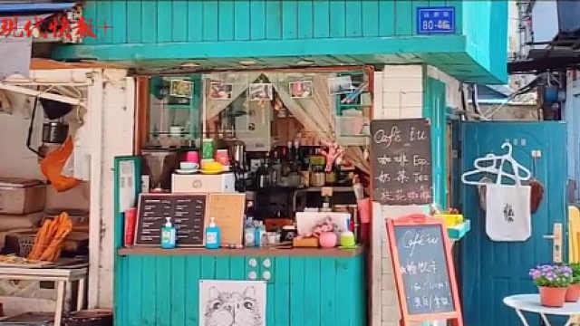 """三平方米咖啡店的""""小老板"""":用镜头留下生活里的小确幸"""