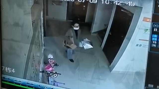 南京女大学生遇害案最新进展:4嫌疑人被批捕