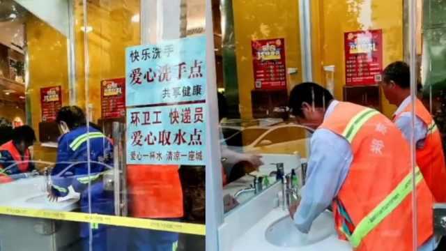 郑州一餐馆门前设立爱心洗手台,洗手液发胶香水一应俱全