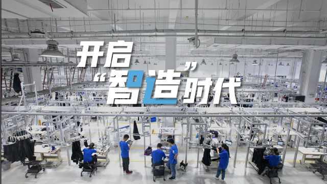 阿里保密3年新业务揭晓:全球首座新制造工厂来