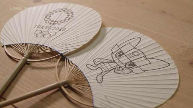 大力缩减成本!东京奥运会拟在4个方面进行60项简化