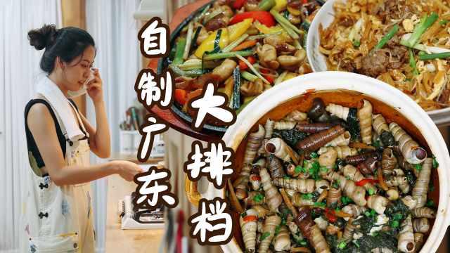 广东凌晨两点的菜市场才有最新鲜的蔬菜,深夜