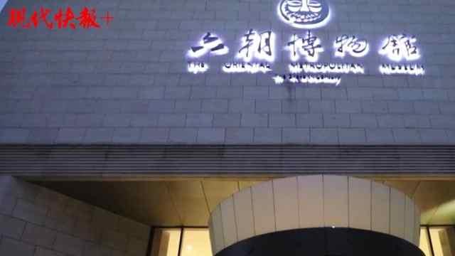 夜间来打卡!南京这些博物馆开放延长至晚10点