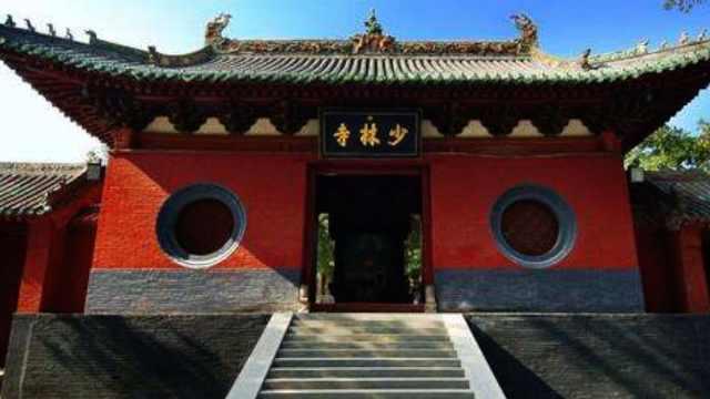 少林寺回应注册666个商标:保护少林品牌,防止外界滥用